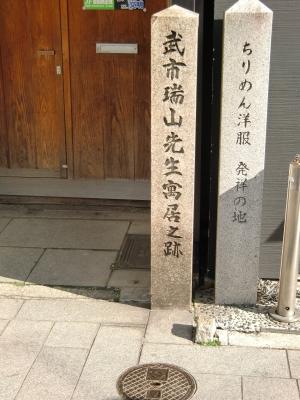 CIMG8463b.JPG