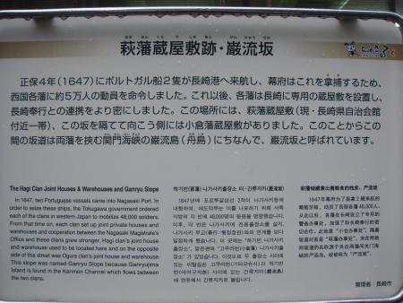 DSC02918b.JPG