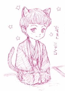 doubutsu_osumashi.jpg
