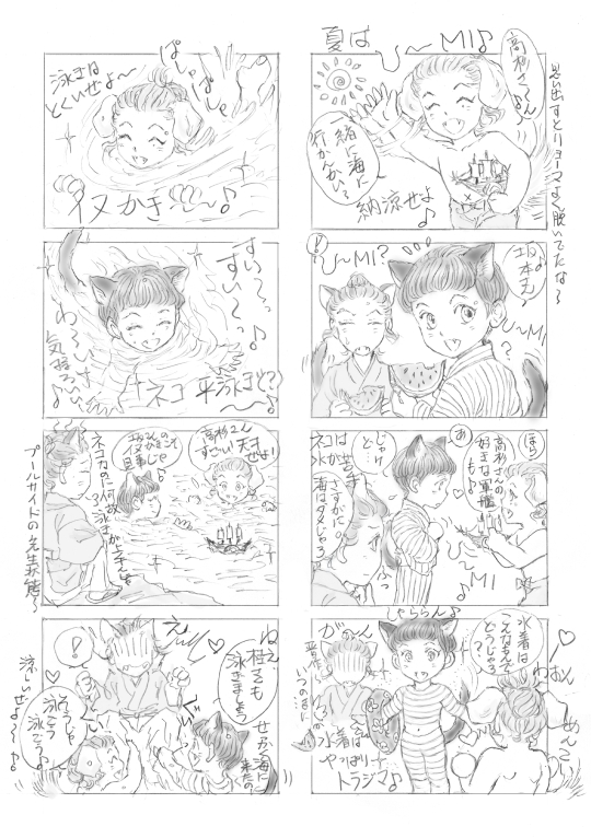 doubutsu_umi2.jpg